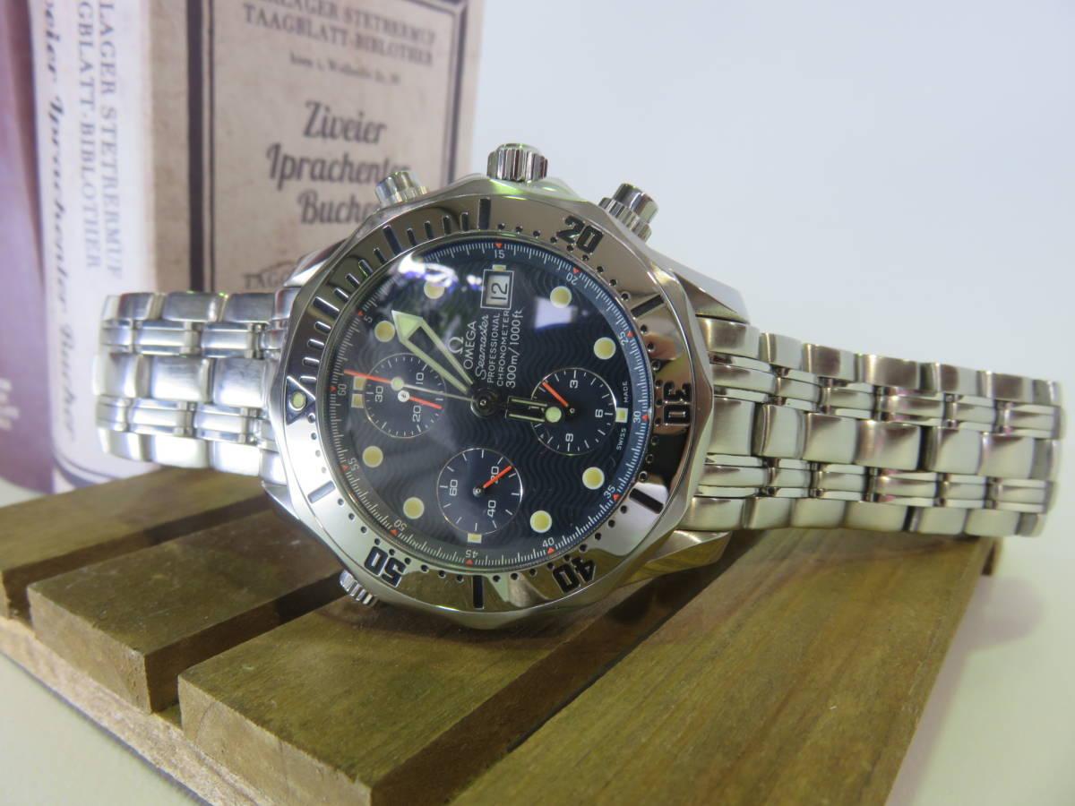 RI★大人気★可動品 OMEGA オメガ シーマスター プロフェッショナル 300M クロノグラフ 自動巻き メンズ 腕時計 ウォッチ