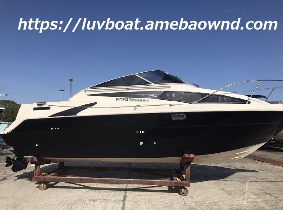 ベイライナー2655 シエラ 11名乗り びわ湖艇 今年の夏に手に入れやすい価格でどうぞ!_画像1