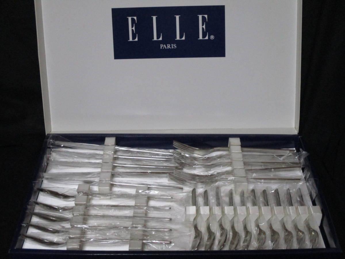 ELLE エル ディナーセット カトラリー 25pcs スプーン ナイフ フォーク