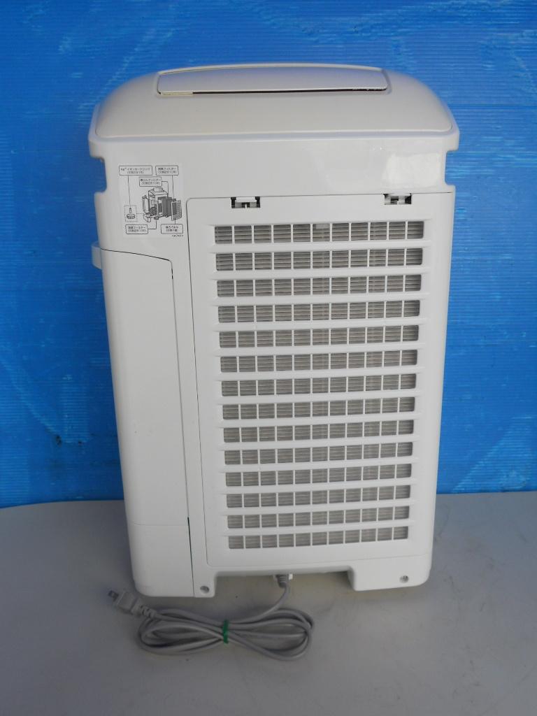 【美品】シャープ 加湿空気清浄機 プラズマクラスター搭載【KC-E50-W】_画像8