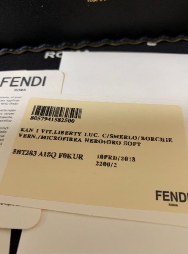 フェンディ FENDI キャナイ 2wayショルダーバッグ 新品 定価267840円 8BT283 _画像5