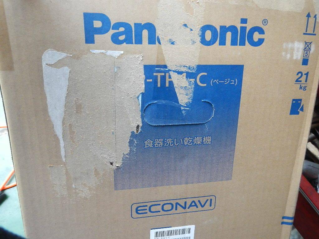 ☆売切り☆未使用☆パナソニック 食器洗い乾燥機 NP-TH1-C☆2018年製☆                               270_画像2