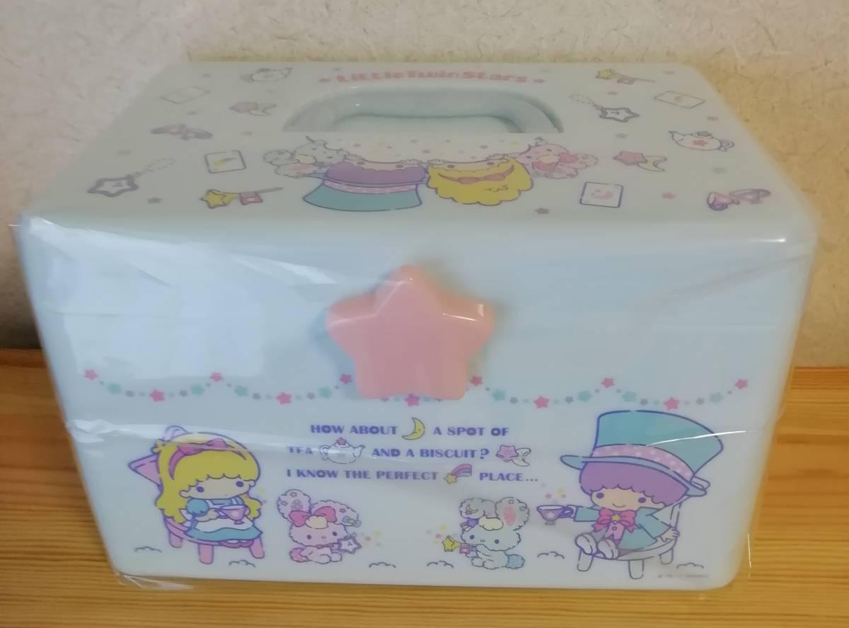 キキララ リトルツインスターズ アリス 持ち手付きBOX ボックス 救急箱など 新品未使用