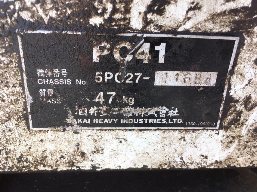 プレート▲PC41!サカイ!47kg!エンジン!EH09!転圧!ランマー!砕石!整地!ジャンク!!_画像3