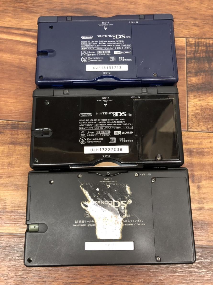送料無料 R30978 Nintendo 任天 DS lite DSi 本体 ゲームボーイシリーズ専用 バッテリーパック チャージャセット_画像3