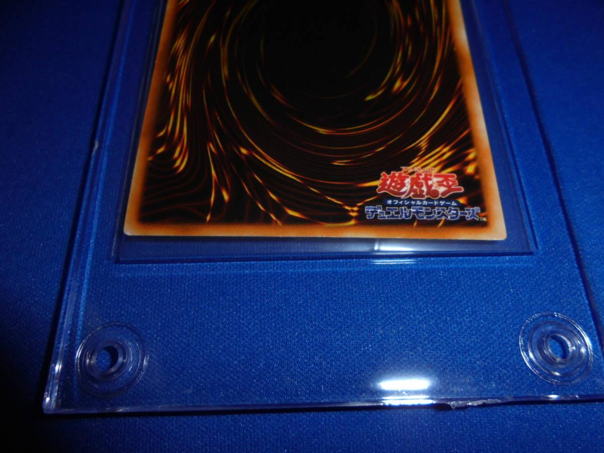 遊戯王 初期 限定 究極完全態グレートモス シークレット DM2 1999年 闇界決闘記 希少 ゲーム 特典 シク 美品_画像9