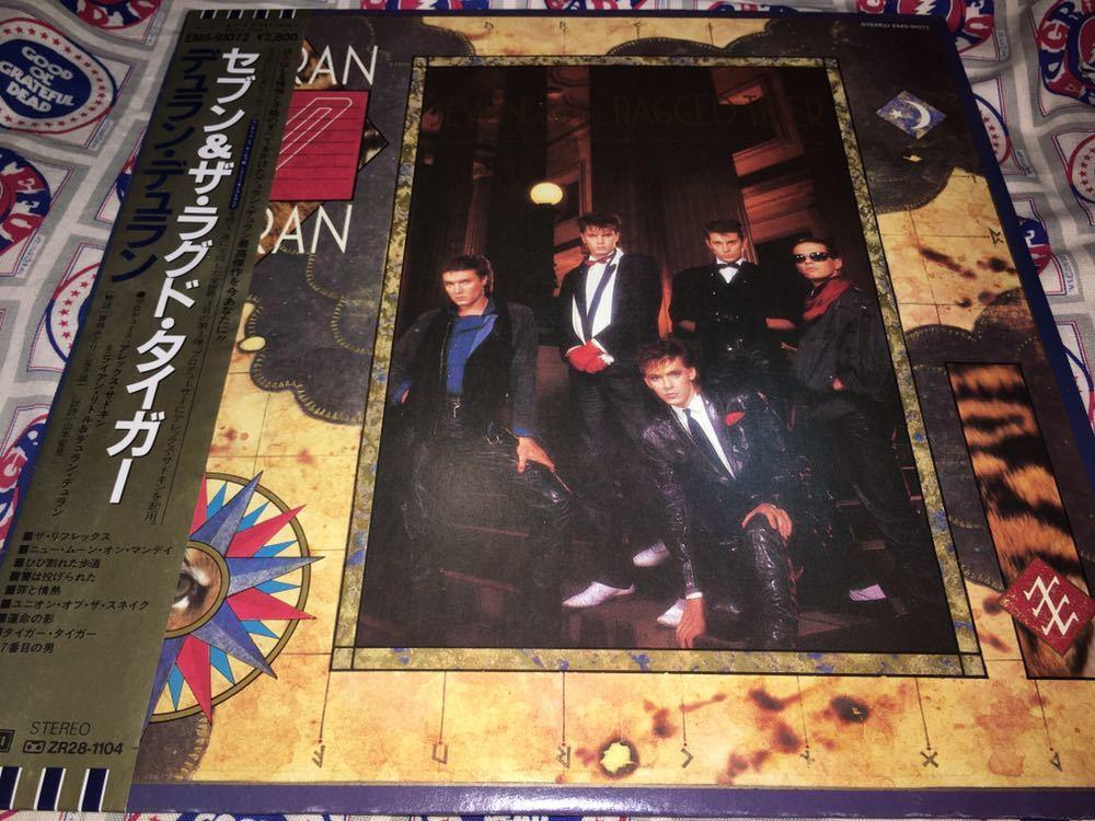 Duran Duran★中古LP国内盤帯付「デュラン・デュラン~セブン&ザ・ラグド・タイガー」_画像1