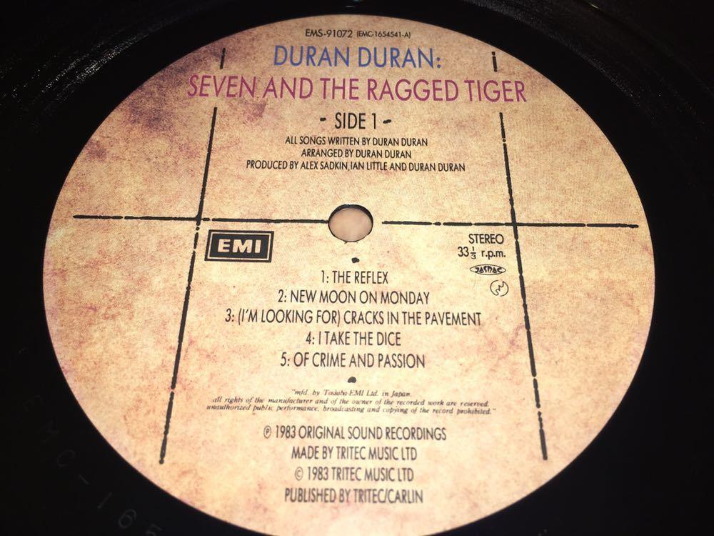 Duran Duran★中古LP国内盤帯付「デュラン・デュラン~セブン&ザ・ラグド・タイガー」_画像5