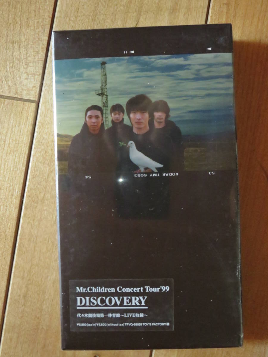 Mr.Children CONCERT TOUR 1999 DISCOVERY VHS 新品未開封_画像1