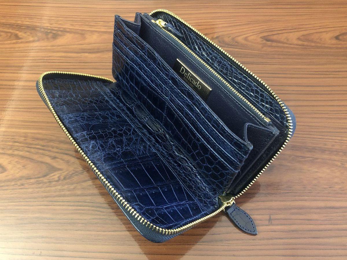 【新品 最高級】クロコダイル 財布 ネイビー 紺 センター取り 一枚革 無双 レア 小銭入れ カード入れ ワニ 本物 メンズ レディース