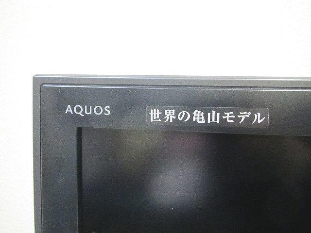 ★SHARP シャープ 亀山モデル アクオス AQUOS 液晶テレビ LC-32GH50 32V型 2008年製 リモコン・B-CASカード付 動作品 手渡し歓迎【大阪】_画像7