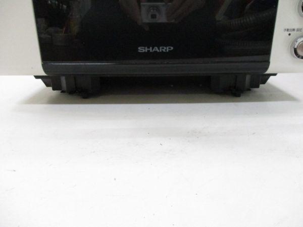★SHARP シャープ ウォーターオーブン ヘルシオ(HEALSIO) 20L ベージュ系 AX-HT4-C A17760★_画像6