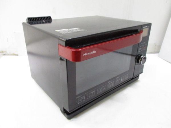 ★シャープ SHARP ウォーターオーブン ヘルシオ (HEALSIO) 18L レッド 2011年製 AX-CX1-R A18065★
