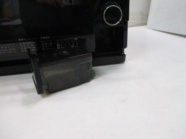 ★シャープ SHARP ウォーターオーブン ヘルシオ (HEALSIO) 18L レッド 2011年製 AX-CX1-R A18065★_画像5