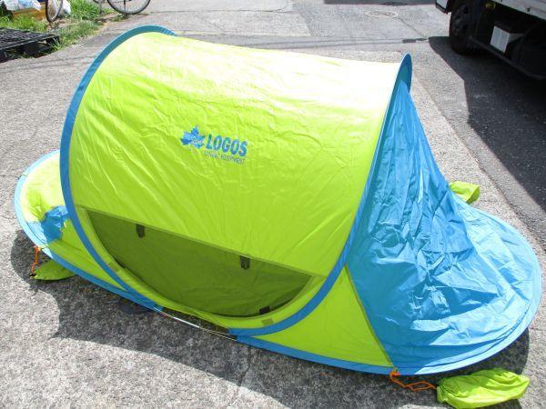 ♪廃番 LOGOS ロゴス サンシェード ポップフルシェルター ポップアップ ワンタッチ テント サンシェード 希少カラー 41513A♪