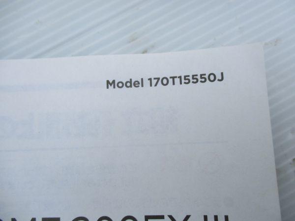 ○Coleman コールマン タフワイドドーム 300EXⅢ 170T15550J テント 4-5人用 B-4171○_画像7
