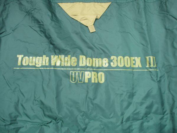○Coleman コールマン タフワイドドーム 300EXⅢ 170T15550J テント 4-5人用 B-4171○_画像5