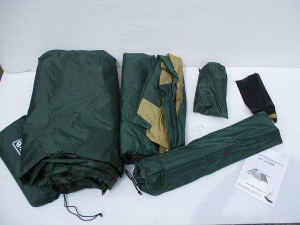 ○Coleman コールマン タフワイドドーム 300EXⅢ 170T15550J テント 4-5人用 B-4171○_画像2