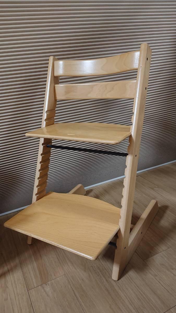 STOKKE ストッケ★TRIPP TRAPP トリップトラップ ナチュラル色 ★ 子供椅子 ベビーチェア
