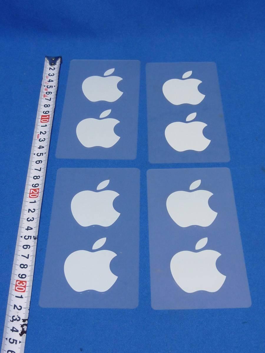 希少 アップル純正 りんごステッカー 正規品シール 大きなサイズ_画像1