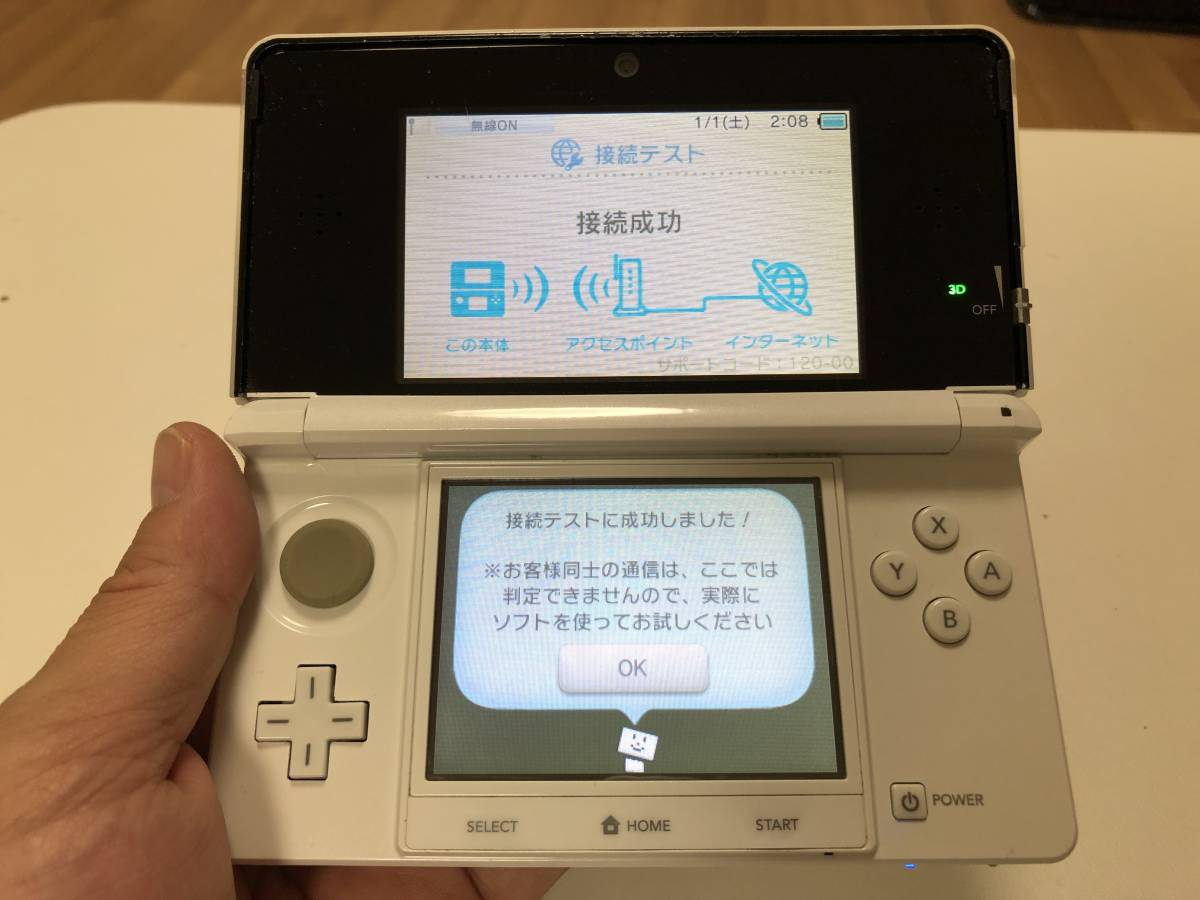任天堂 3DS中古品 動作確認済み 133_画像2