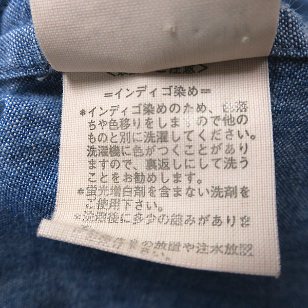 ヴィヴィアンウエストウッド アシンメトリー変形衿◎ドット柄 長袖シャツ 44_画像10