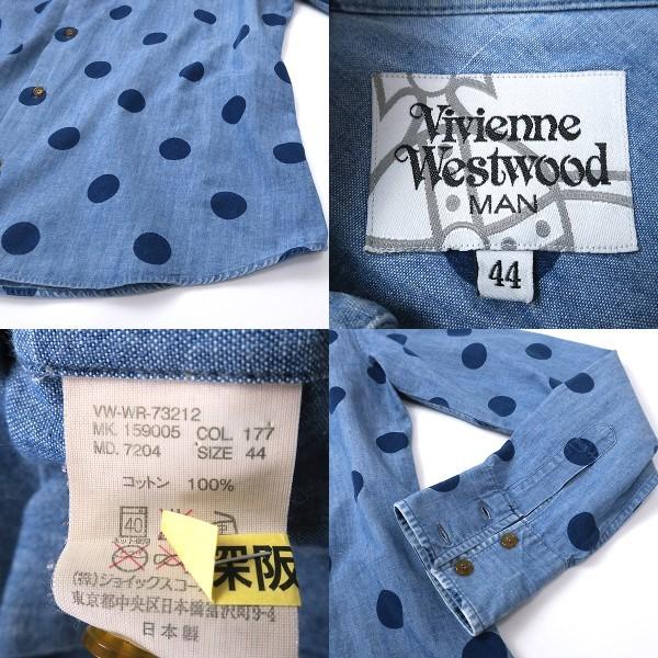 ヴィヴィアンウエストウッド アシンメトリー変形衿◎ドット柄 長袖シャツ 44_画像9