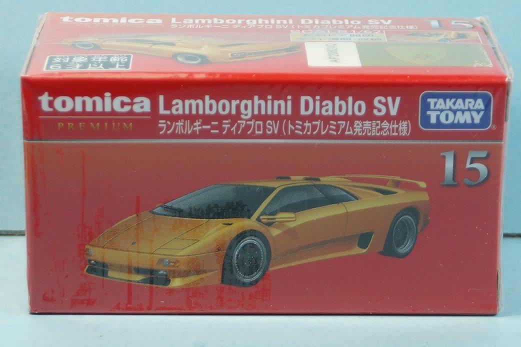 ランボルギーニディアブロSV トミカプレミアム発売記念仕様 限定1/64 車新品未開封 箱も綺麗です プレミアムNO15