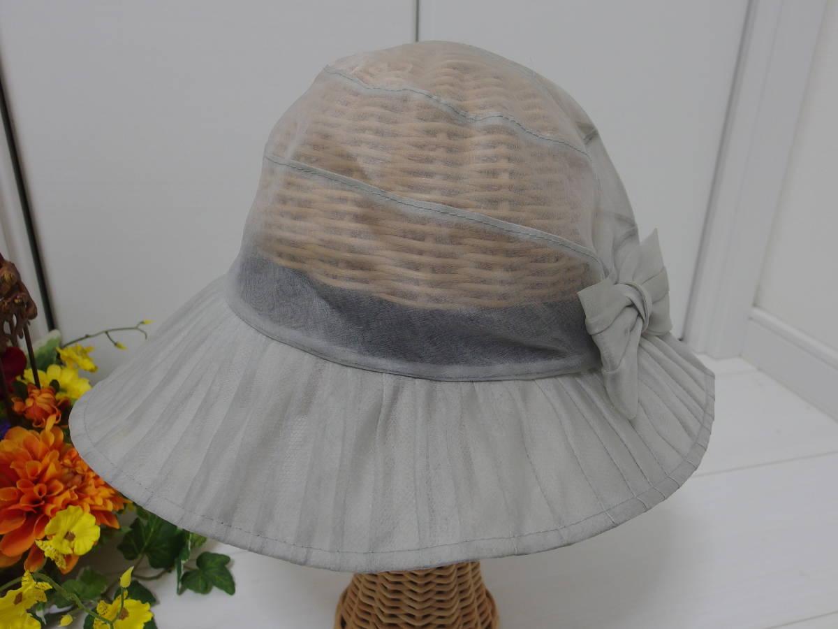 マキシン maxim シルク帽子 ライトグレー シースルー リボン 試着保管品_画像1