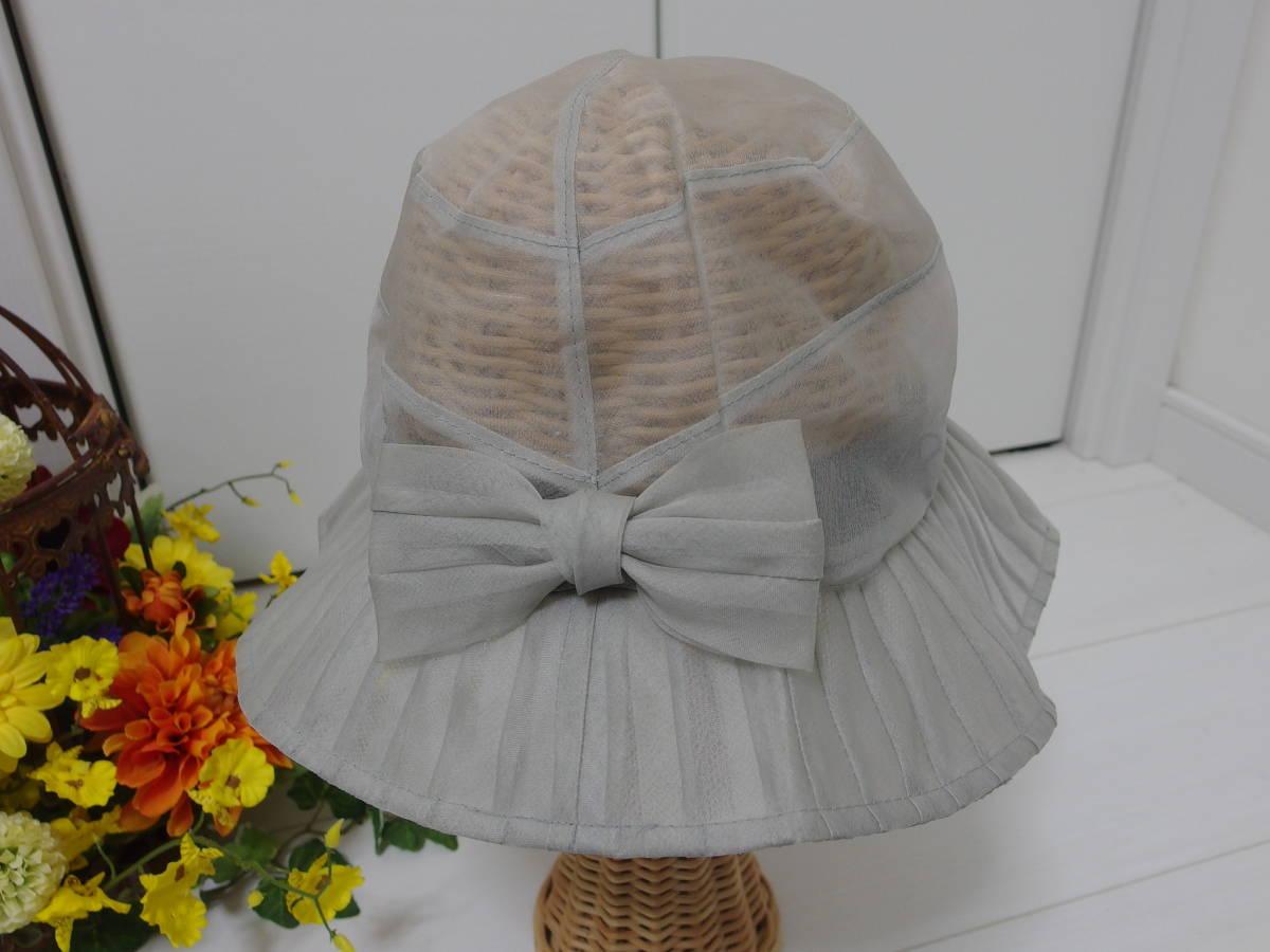 マキシン maxim シルク帽子 ライトグレー シースルー リボン 試着保管品_画像2