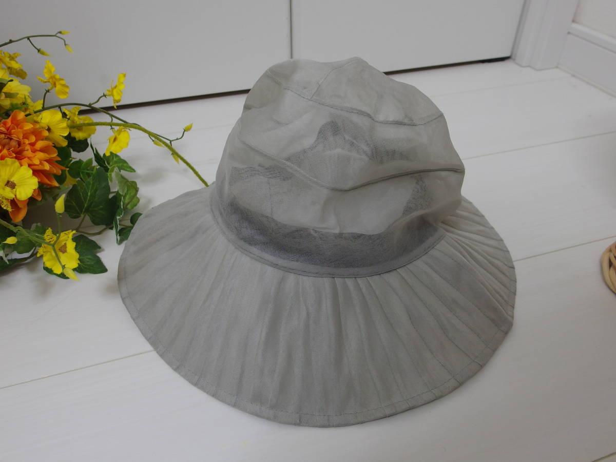 マキシン maxim シルク帽子 ライトグレー シースルー リボン 試着保管品_画像3