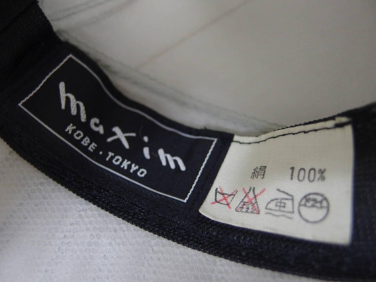 マキシン maxim シルク帽子 ライトグレー シースルー リボン 試着保管品_画像5