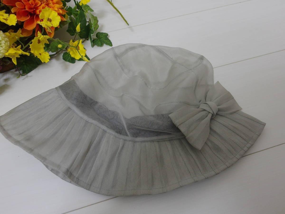 マキシン maxim シルク帽子 ライトグレー シースルー リボン 試着保管品_画像6