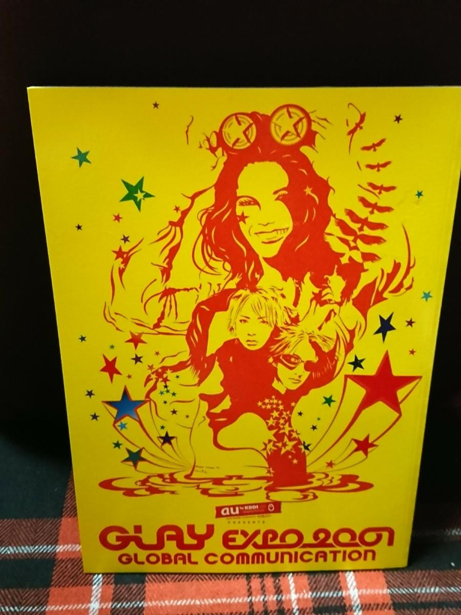 GLAY EXPO 2001 GLOBAL COMMUNICATIONツアーグッズ CD付パンフレット 新品