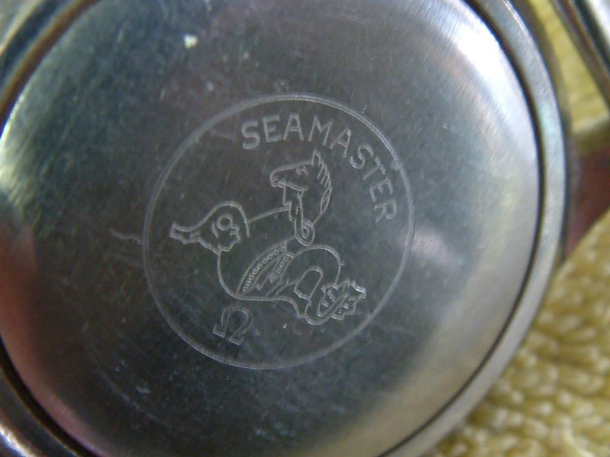 OMEGA seamaster COSMIC 2000 実働しているのですが・・・・_画像2