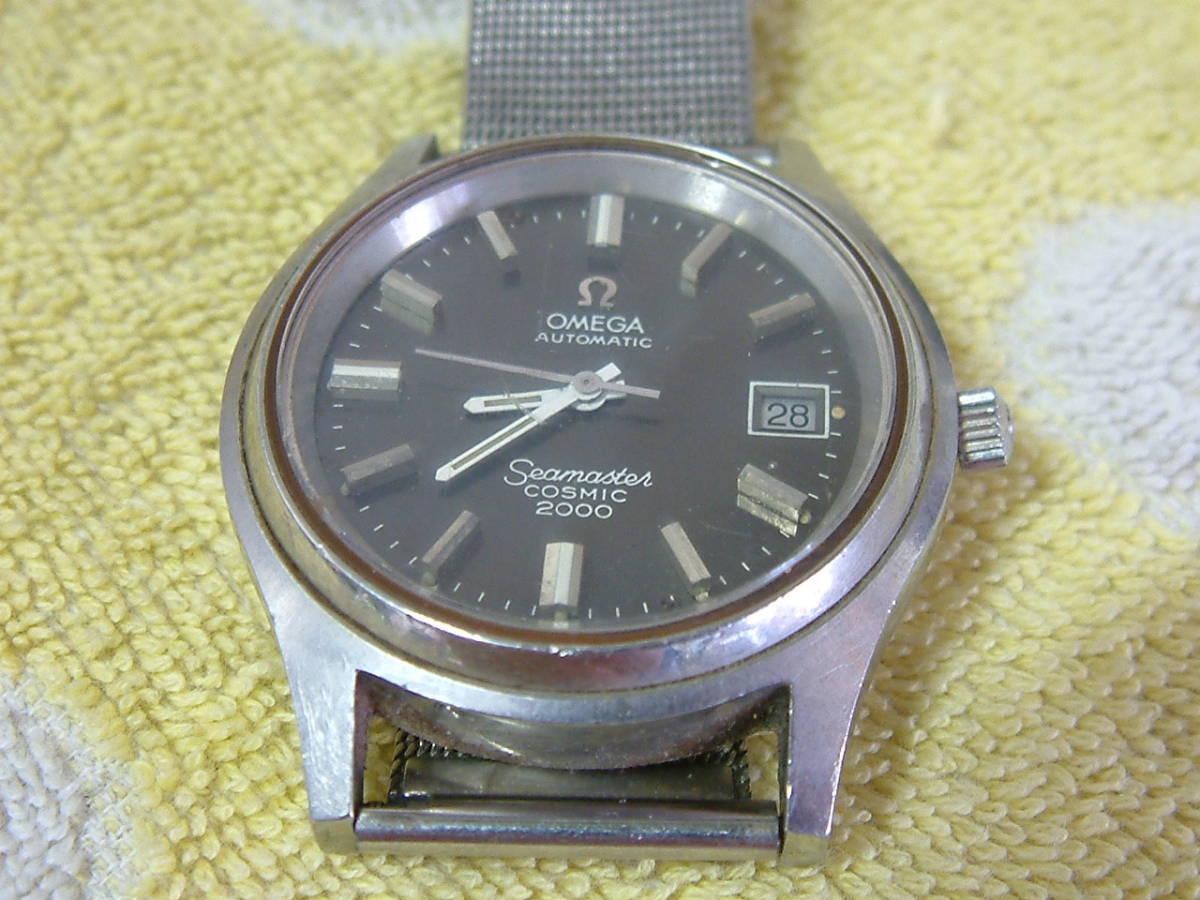 OMEGA seamaster COSMIC 2000 実働しているのですが・・・・_画像6