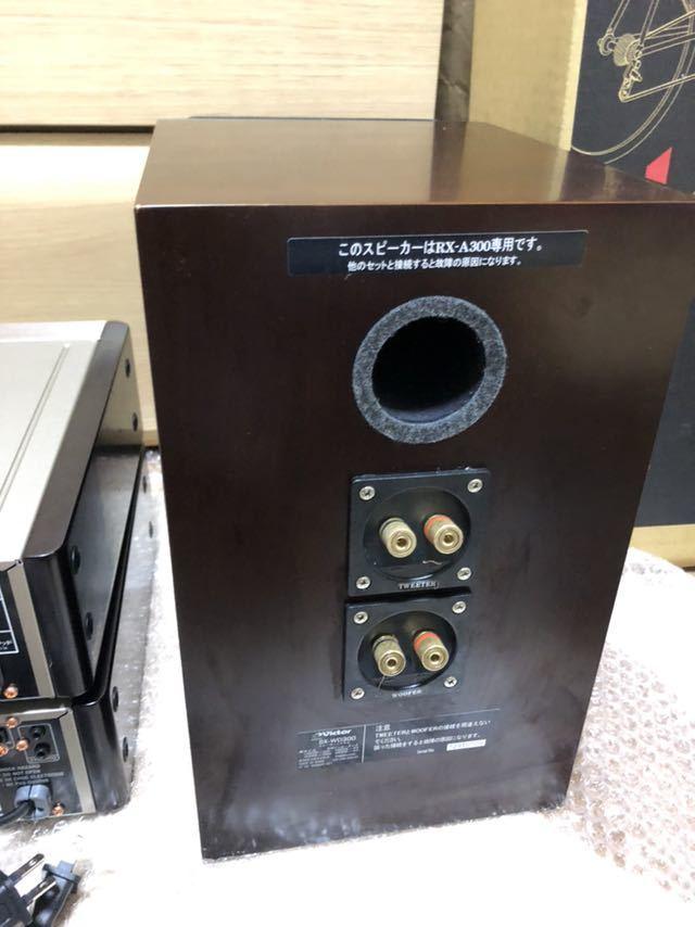 JVC Victor プレミアムモデル EX-A300 ウッドコーンオーディオシステム_画像5