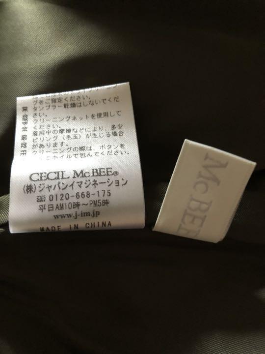 送料無料!! セシルマクビー ロングスカート タイト ペンシル カーキ Mサイズ_画像6