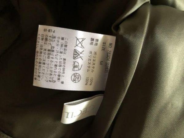 送料無料!! セシルマクビー ロングスカート タイト ペンシル カーキ Mサイズ_画像5