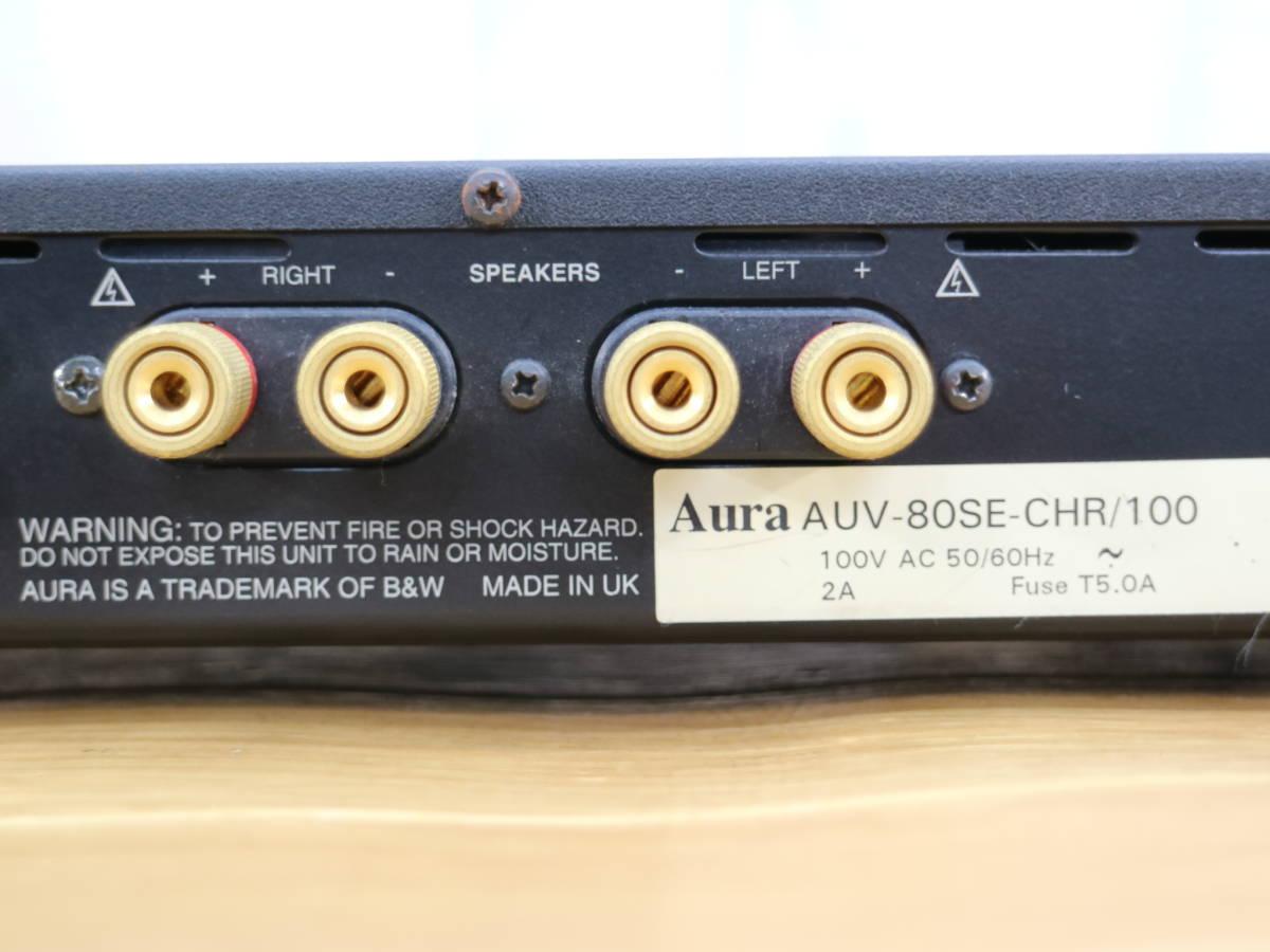 AURA - AUV 80 SE-CHR/100 プリメインアンプ (A-270)_画像9