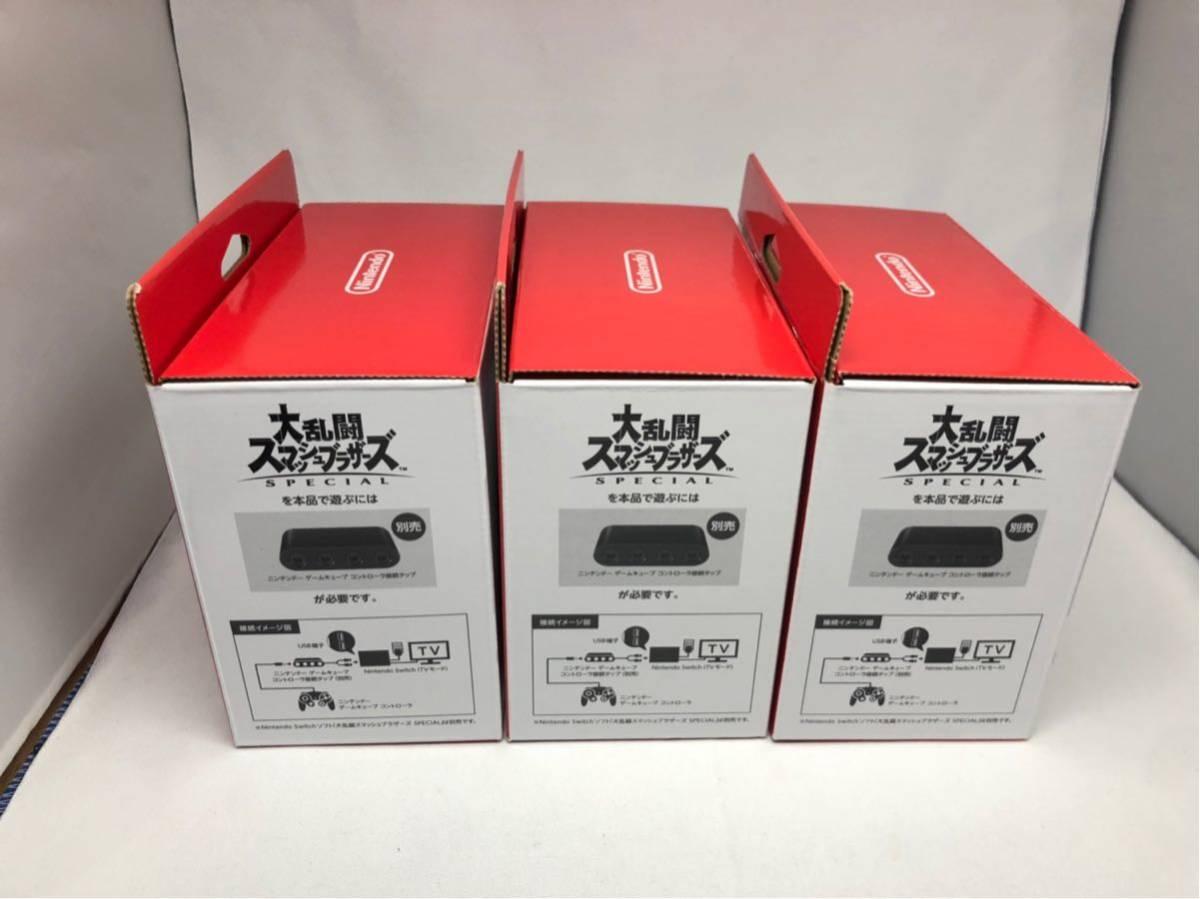 【未使用】ニンテンドー ゲームキューブ コントローラ スマブラブラック3つセット Switch★1円スタート 売り切り NINTENDO 任天堂 Wii GC _画像5