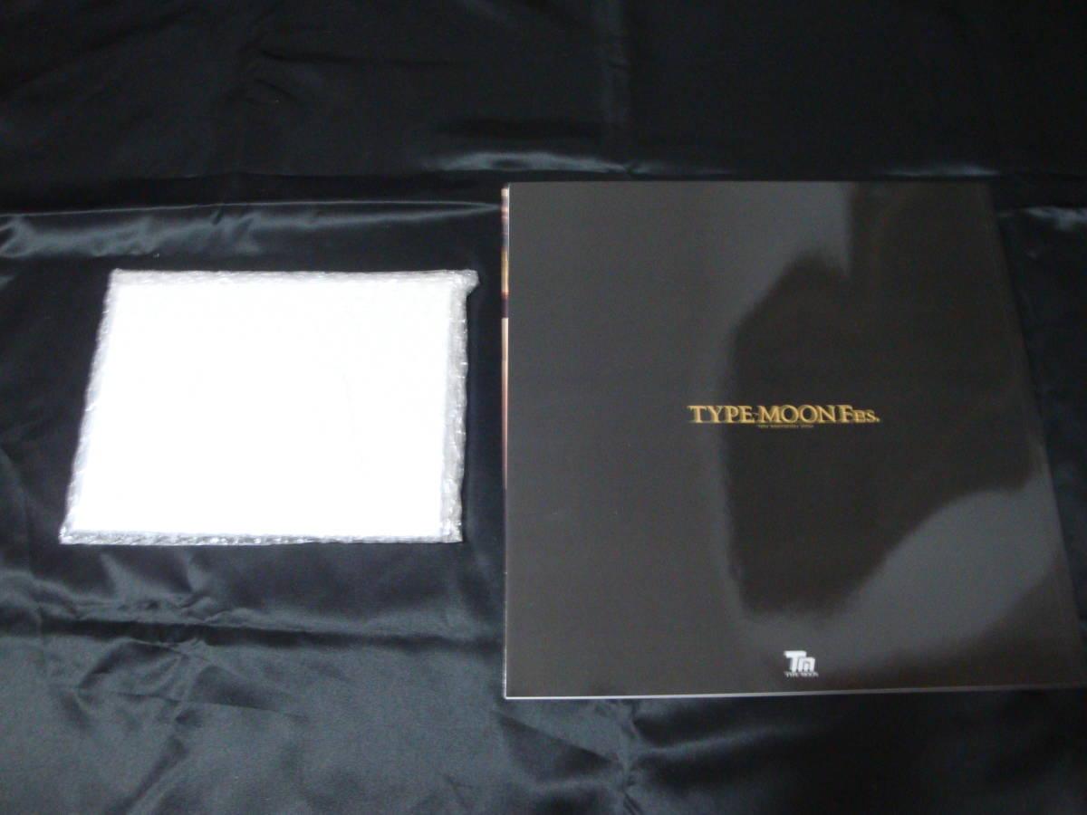 TYPE MOON DVD 劇場版 空の境界 劇場 パンフレット 全7点 セット 両儀式 未来福音 美品 おまけつき_画像10