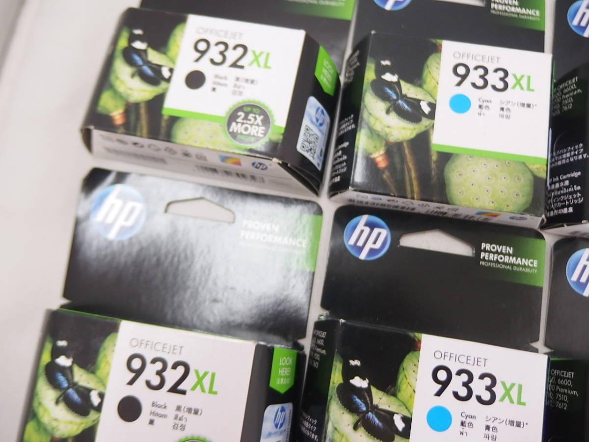 1 未使用 HP 純正インク 932XL 933XL 4色セット×2 計8個 期限切れ_画像2