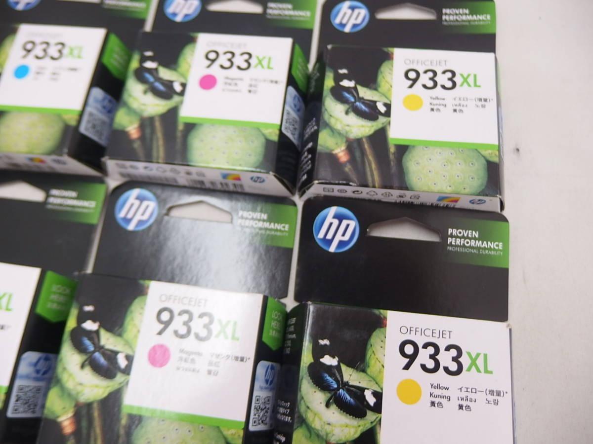 1 未使用 HP 純正インク 932XL 933XL 4色セット×2 計8個 期限切れ_画像3