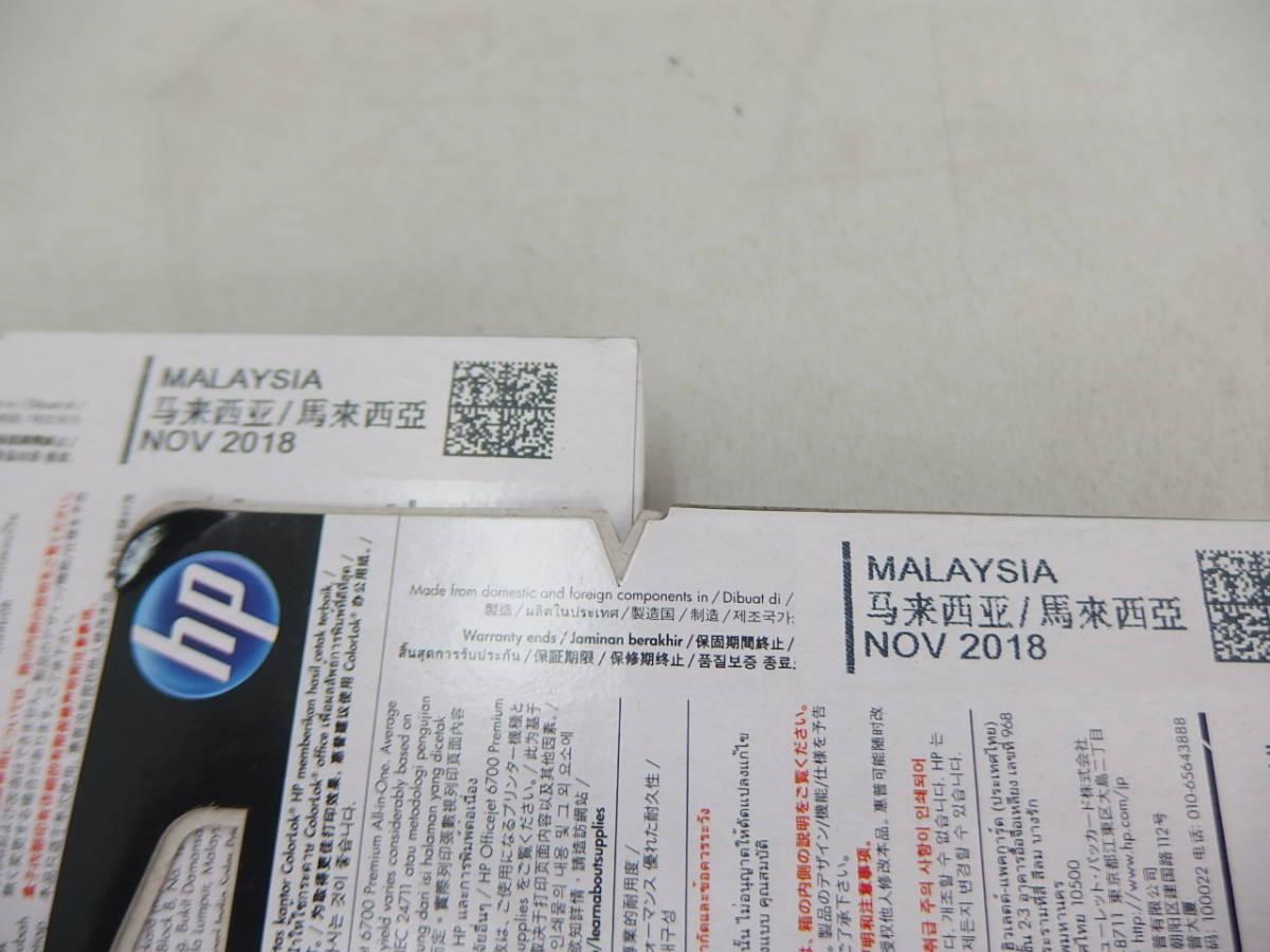 1 未使用 HP 純正インク 932XL 933XL 4色セット×2 計8個 期限切れ_画像6