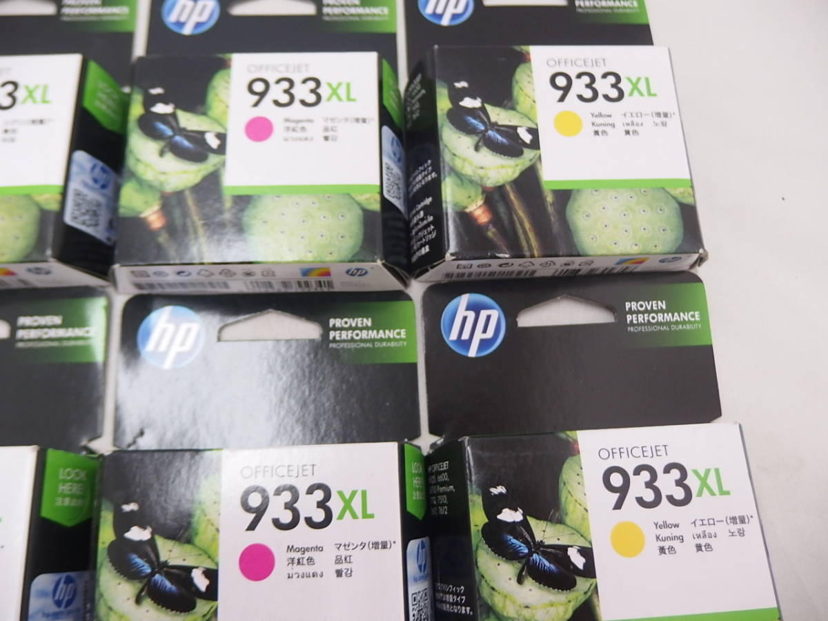 5 未使用 HP 純正インク 932XL 933XL 4色セット×2 計8個 期限切れ_画像3