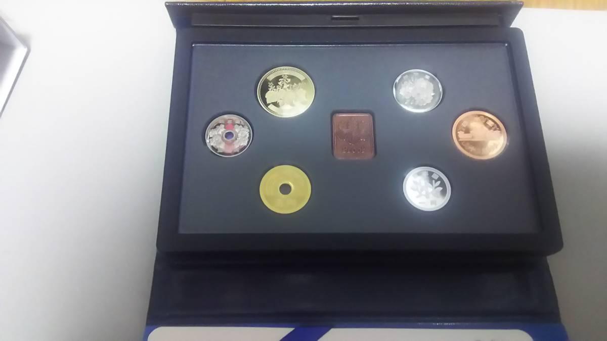 平成31年銘通常プルーフ貨幣セット 【年銘板有】 新品・未使用品_画像3