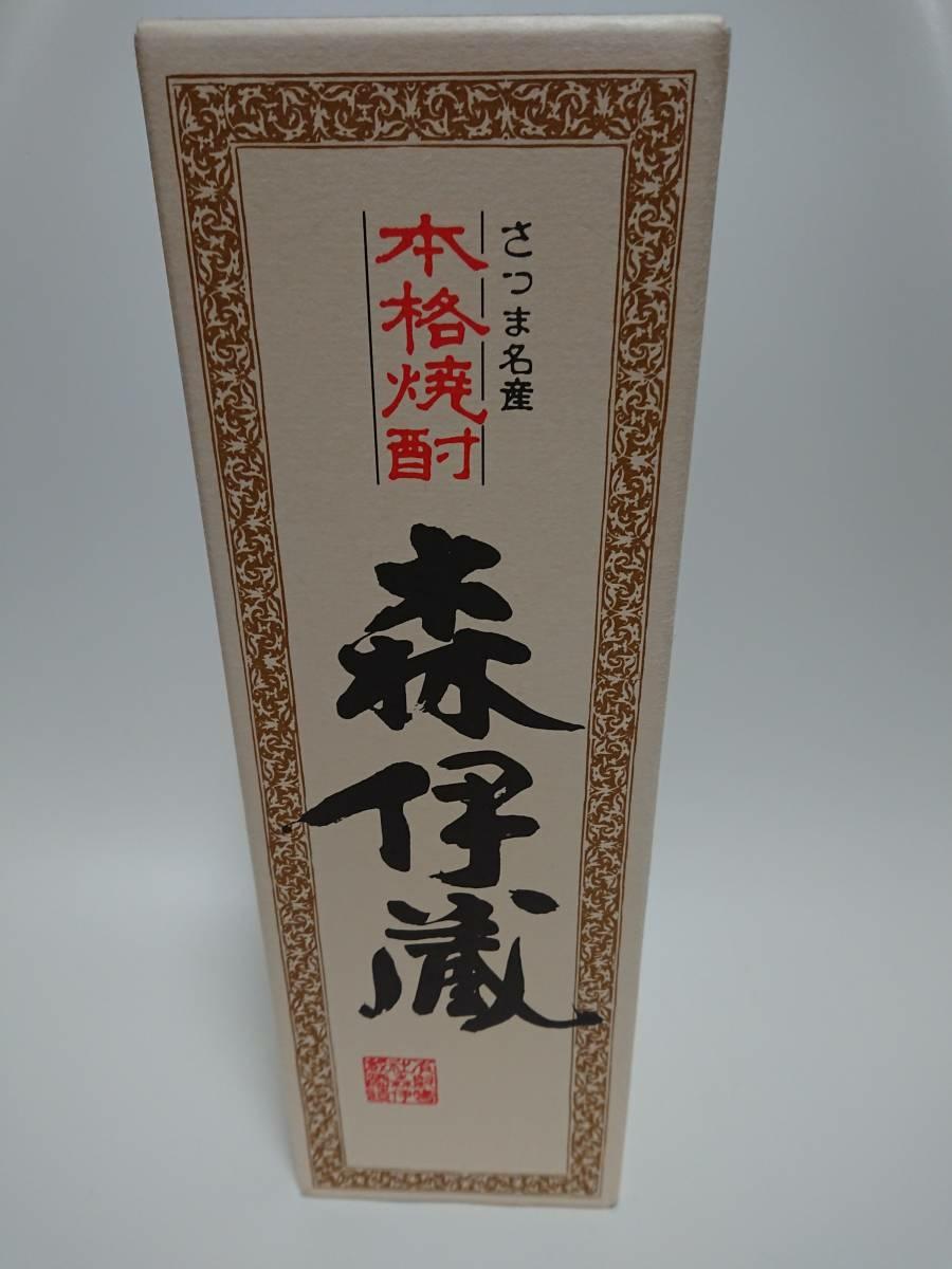 ◆森伊蔵 [720ml] ◆日本航空国際線機内限定販売◆