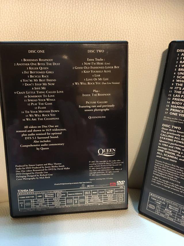 【未使用品】QUEEN クイーン、グレイテスト ビデオ ヒッツ DVD 1.2、フレディ マーキュリー FREDDIE MERCURY、ボヘミアン ラプソディー。_画像4