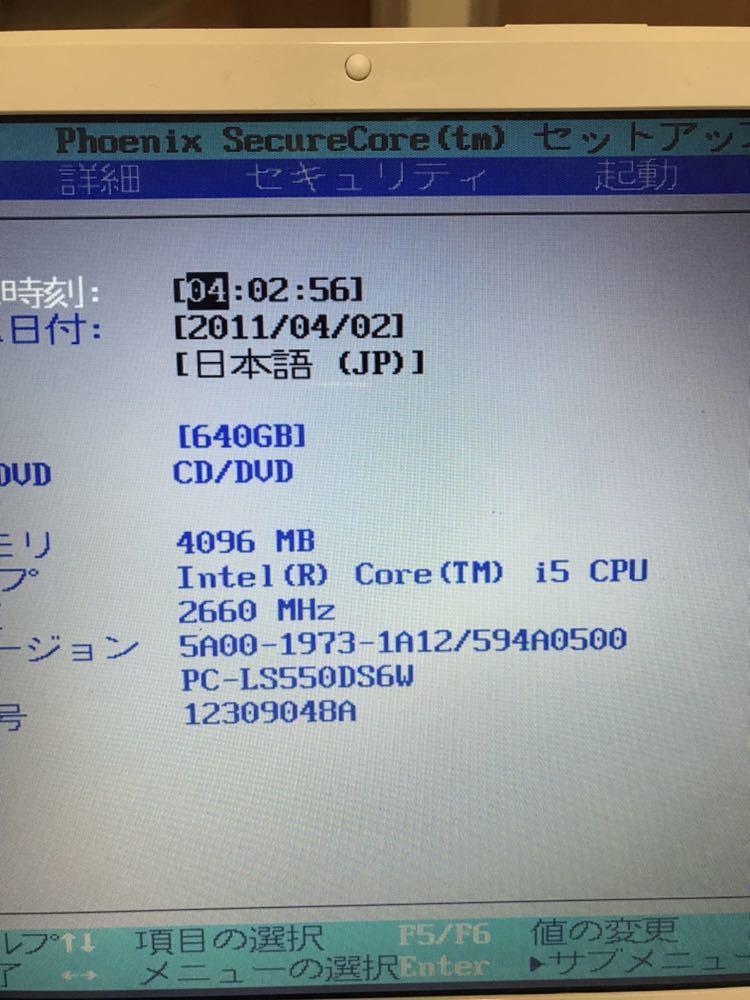 NEC LS550D _画像2